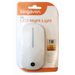 1w-night-light-jpg