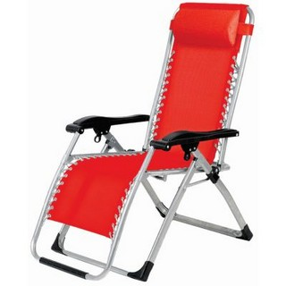 garden-reclining-chair-red-jpg