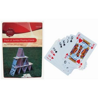 giant-playing-cards-jpg