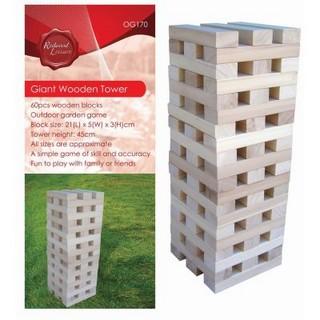 giant-wooden-tower-jpg