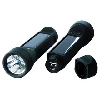 solar-flashlight-1-jpg
