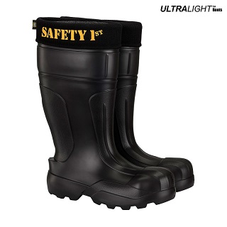 leon-boots-safety-1st-jpg