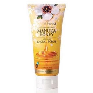 manuka-honey-facial-scrub-1-jpg