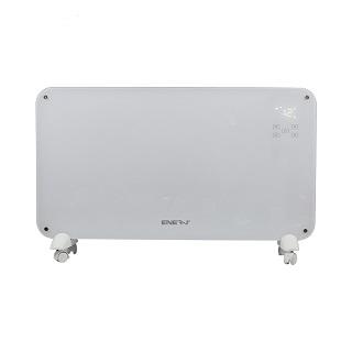smart-heater-1-jpg