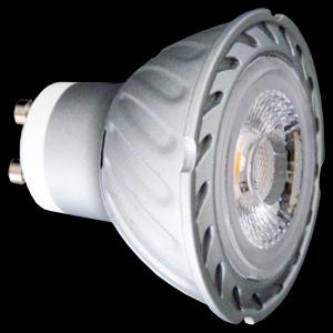 energy-saving-gu10-bulb-1420745420-png